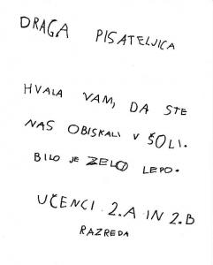 kartica-nina-241x300