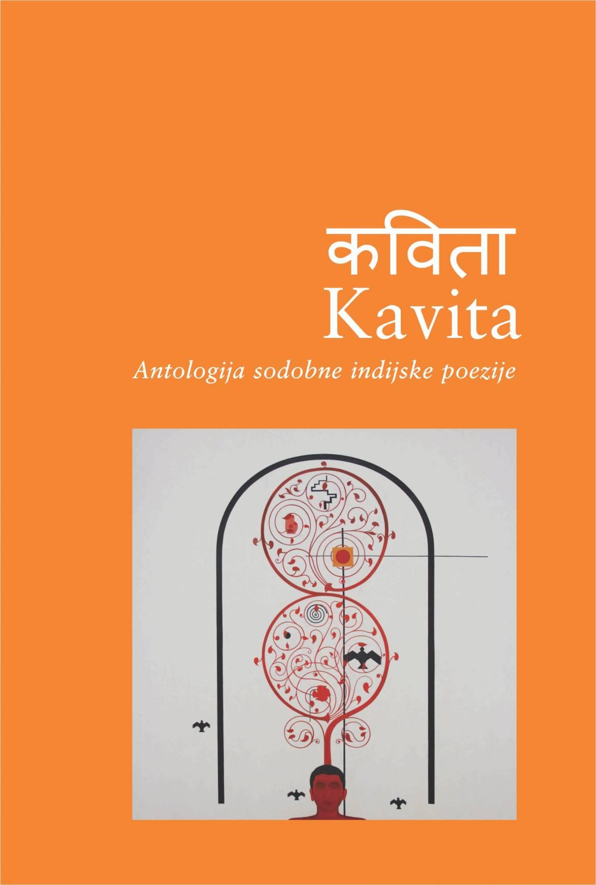 kavita2.jpg