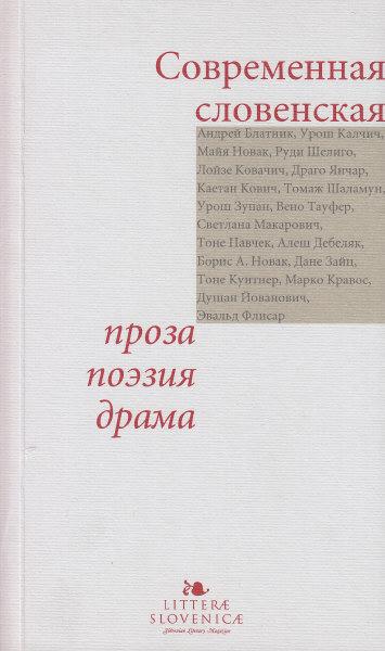 naslovnica_ruska.jpg